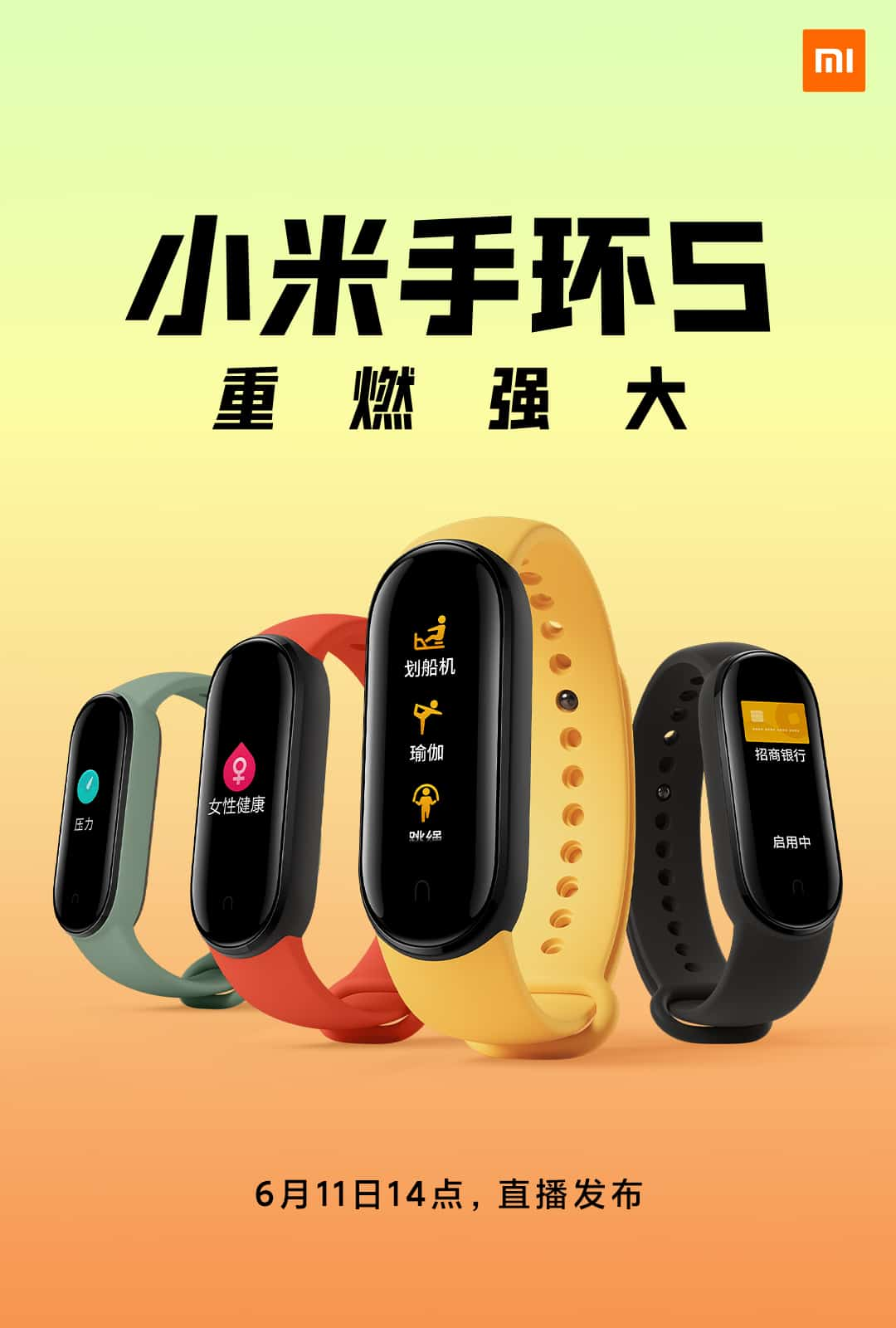 Xiaomi Mi Band 5 color options leak