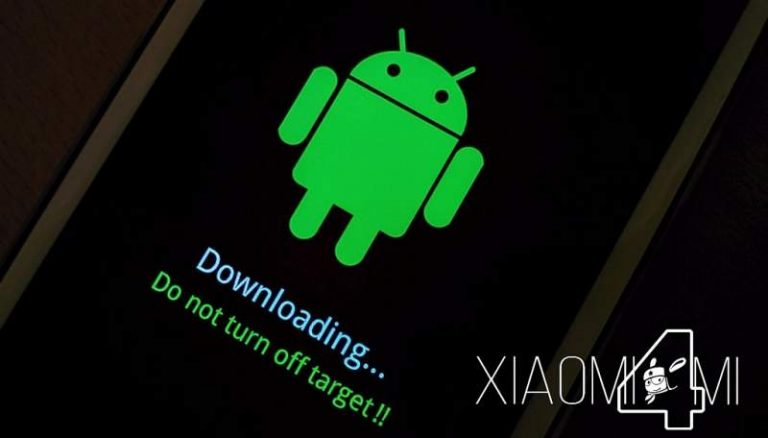 Xiaomi bootloader