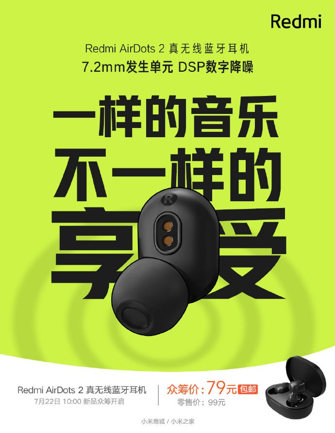 Xiaomi Redmi AirDots 2, cost-effective headphones that follow the line of best selling