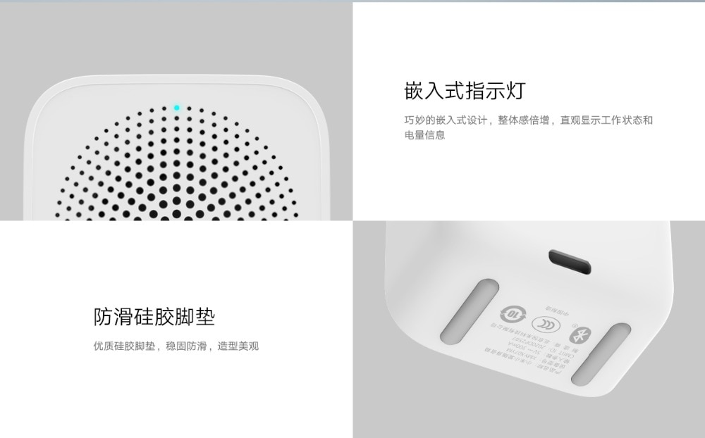 Xiaomi launches a new bluetooth speaker that houses functions with XiaoAI