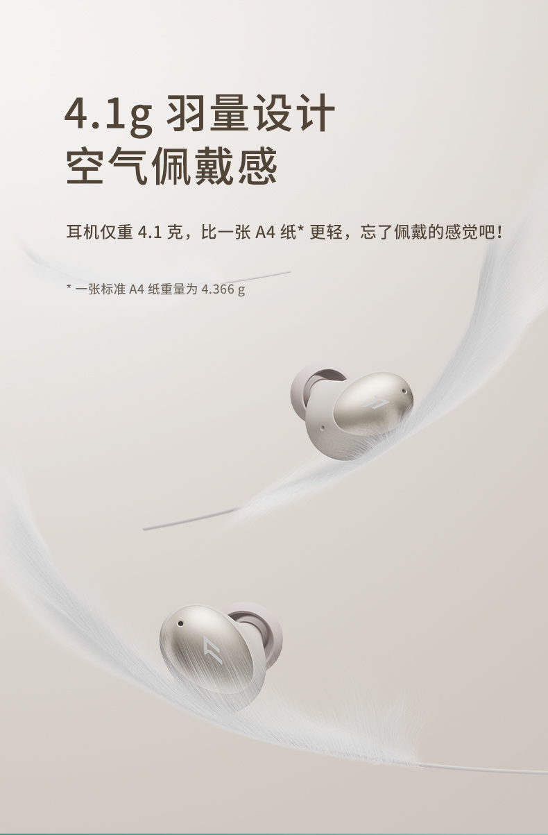 1More launches the ESS6001T ColorBuds headphones, headphones that will be a success