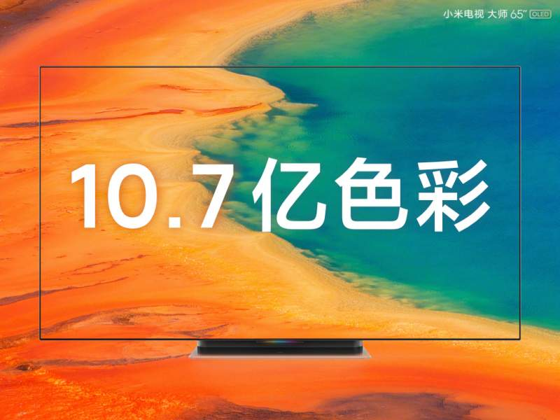 Xiaomi TV Master series 4K 120hz (2)