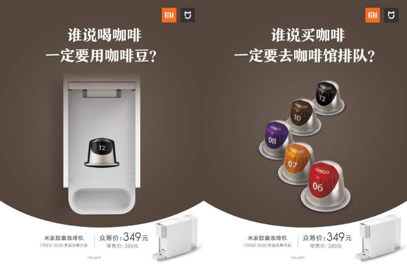 Xiaomi Mijia coffee maker