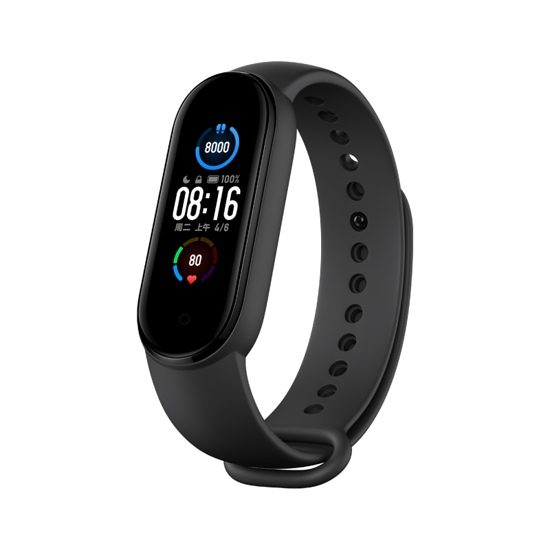 Xiaomi Mi Band 5, the new Mi Band from Xiaomi