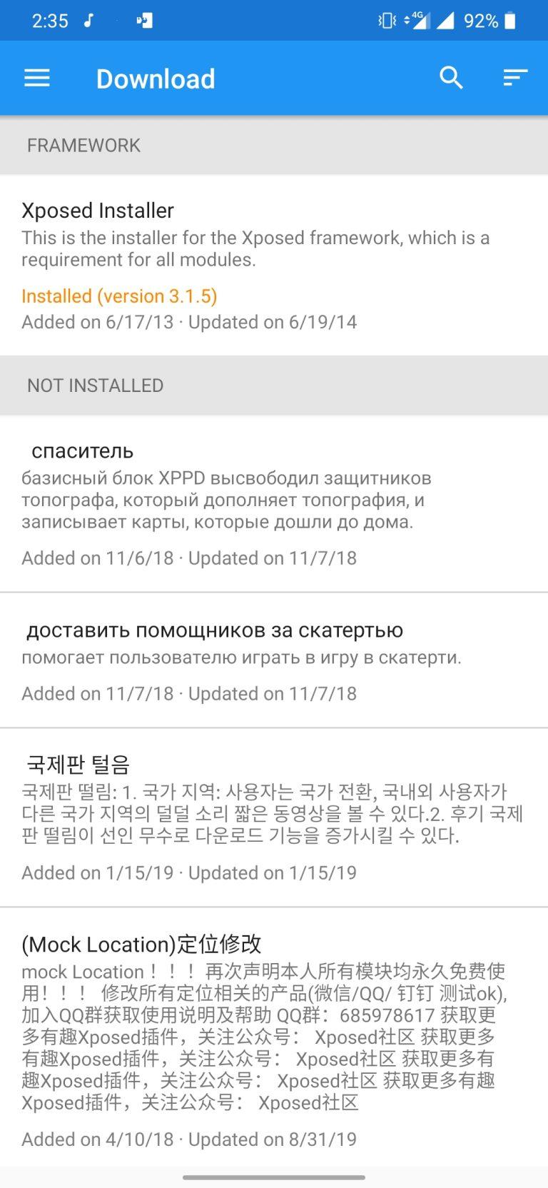 5. VirtualXposed APK Download Modules 1